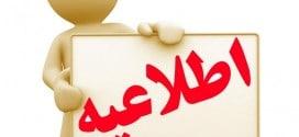 جزوه و مقرری جلسه اول کلاس تدبر در قرآن- سوره احزاب
