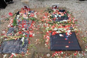 تدفین شهدای گمنام