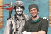 ثبت نام اردوی جهادی منتظران مصلح 94