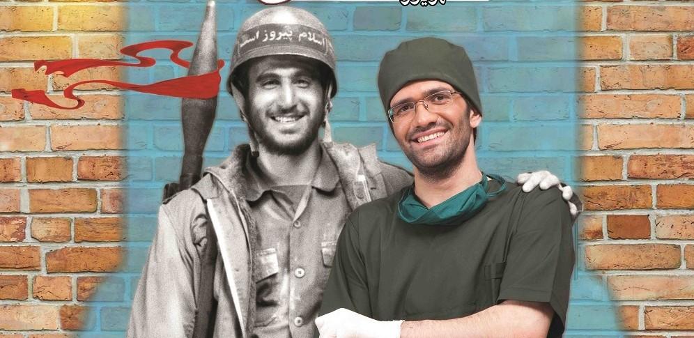 ثبت نام اردوی جهادی-تابستان ۹۵