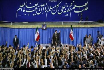 مشروح بیانات رهبر انقلاب در دیدار دانشجویان