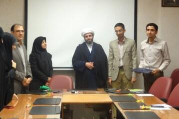 تودیع و معارفه مسئول پایگاه شهید نعمتی دانشکده توانبخشی