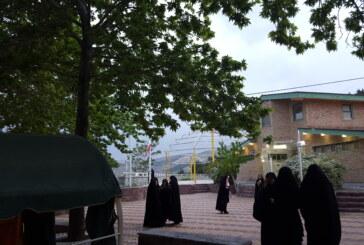 گزارش اردوی تشکیلاتی خواهران