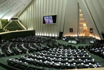 نامه بسیج دانشجویی دانشگاههای علوم پزشکی به مجلس شورای اسلامی