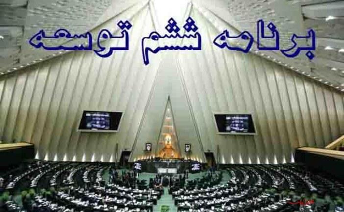 اتمام حجت بسیج دانشجویی دانشگاه علوم پزشکی شهید بهشتی و تهران با متولیان نظام سلامت