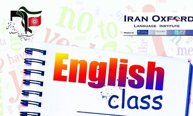 ثبت نام کلاس زبان انگلیسی از سطوح پایه تا پیشرفته
