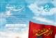 ثبت نام اردوی راهیان نور 1398