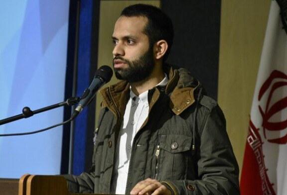مصاحبه مسئول بسیج دانشجویی دانشگاه در خصوص اختصاص بودجه 120 میلیاردی با خبرگزاری فارس