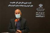 نامه بسیج دانشجویی دانشگاه در خصوص مشکلات فراوان معاونت آموزشی وزارت بهداشت