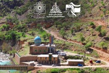مستند نوزدهمین هجرت جهادی گروه منتظران مصلح (عج) – نوروز 1400